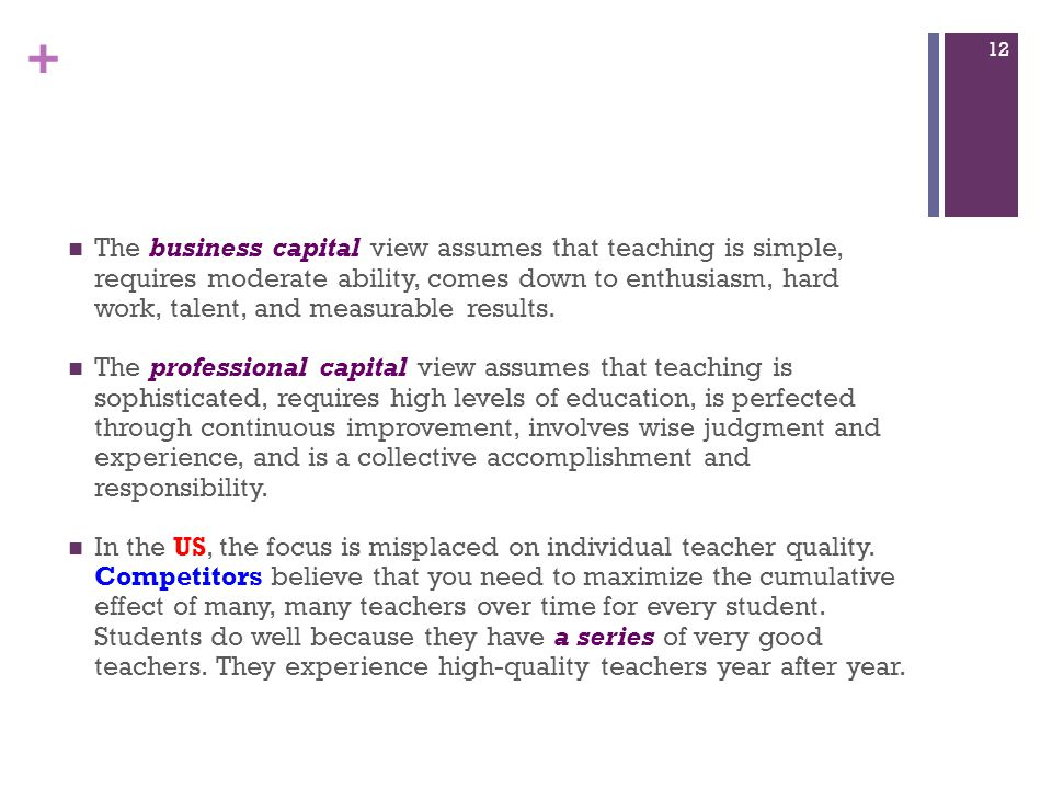 The business capital view assumes that teaching is simple, requires moderate ability, comes down to enthusiasm, hard work, talent, and measurable results.