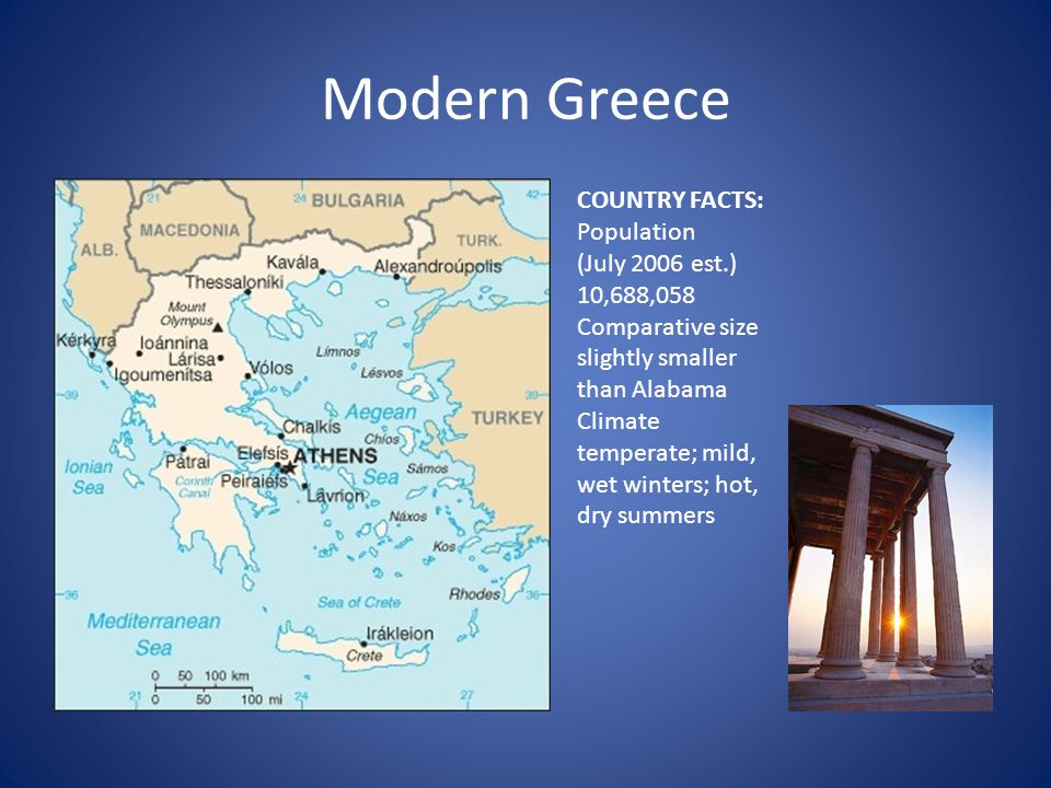 Modern Greece COUNTRY FACTS: Population (July 2006 est.) 10,688,058
