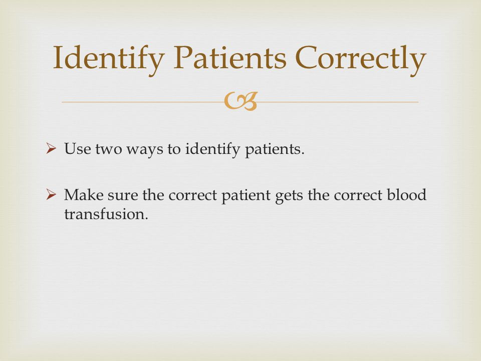 Identify Patients Correctly