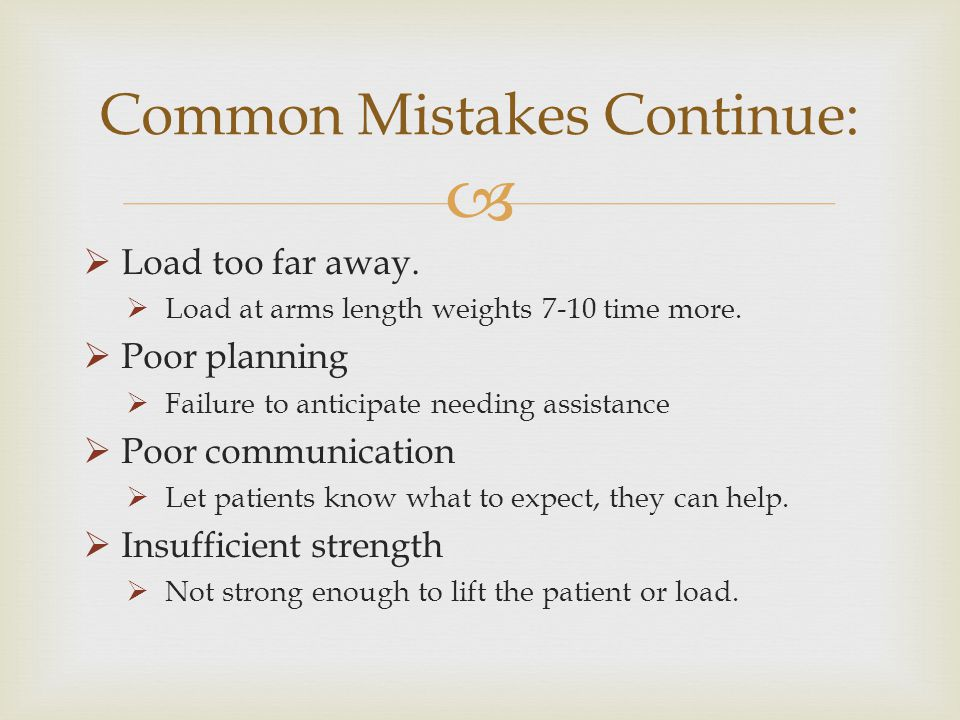Common Mistakes Continue: