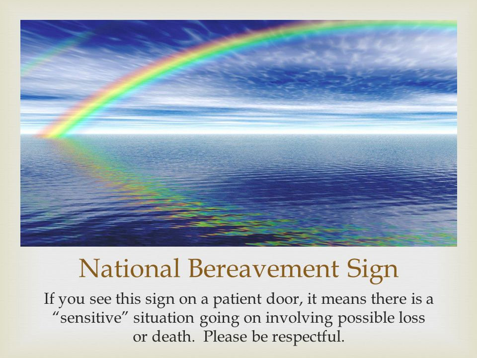 National Bereavement Sign