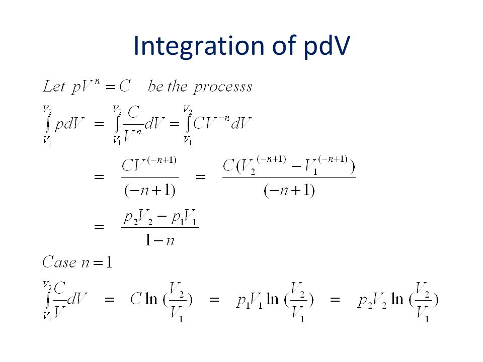 Integration of pdV
