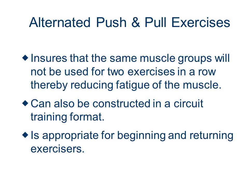 Alternated Push & Pull Exercises