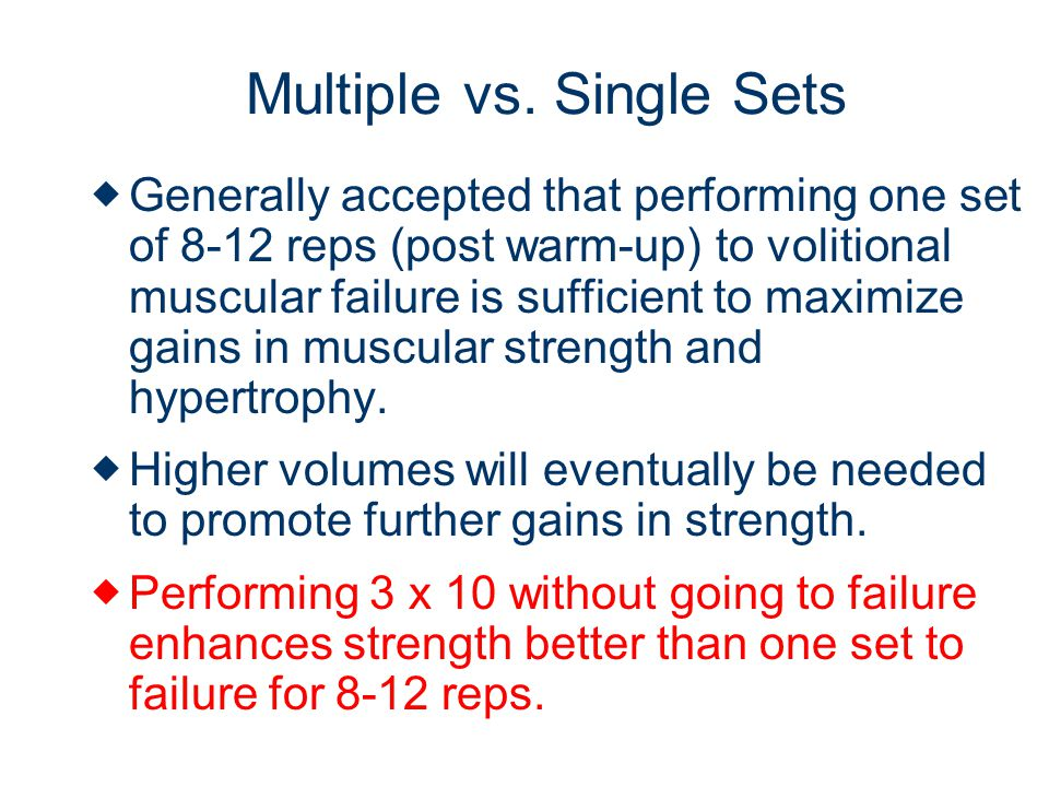 Multiple vs. Single Sets
