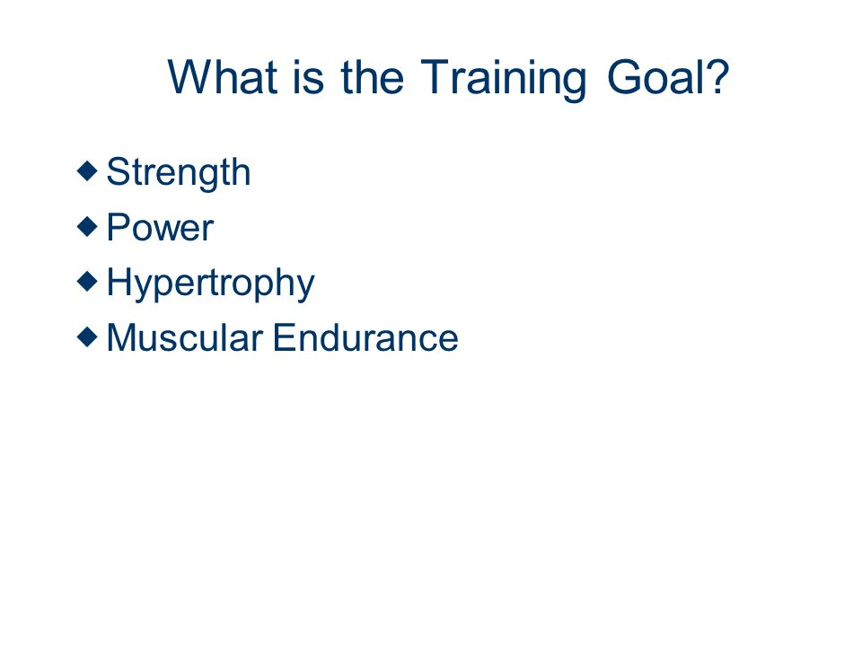 What is the Training Goal