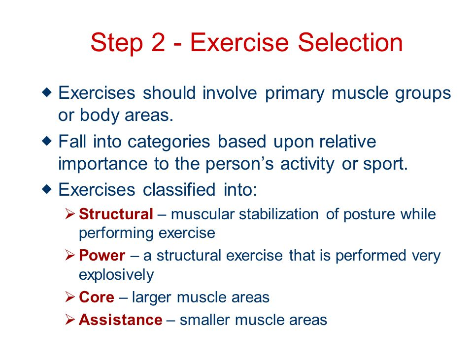 Step 2 - Exercise Selection