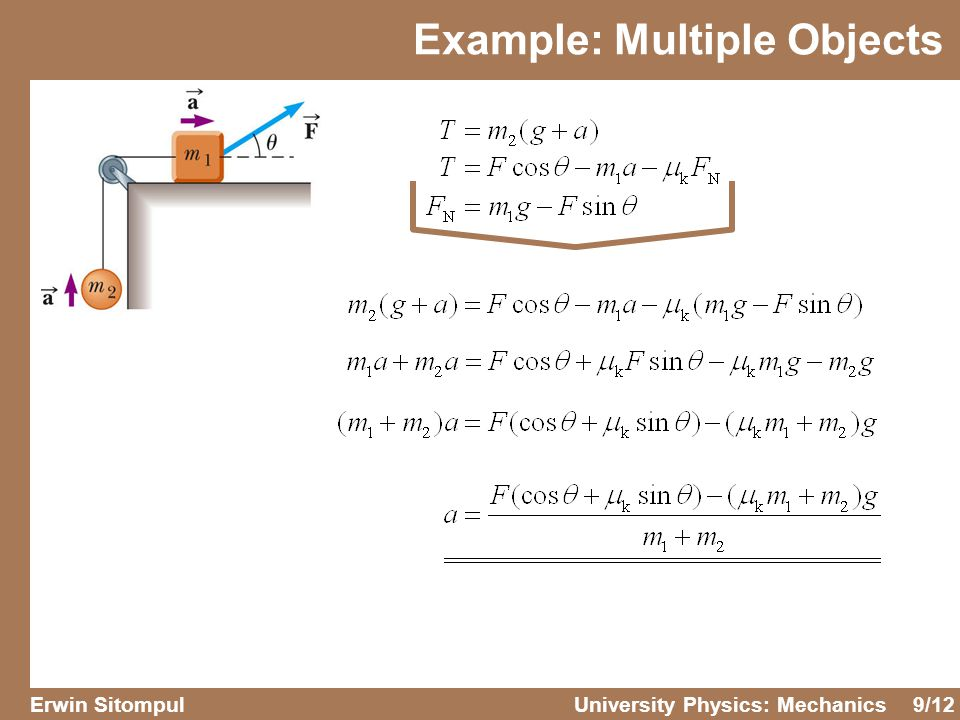 Example: Multiple Objects