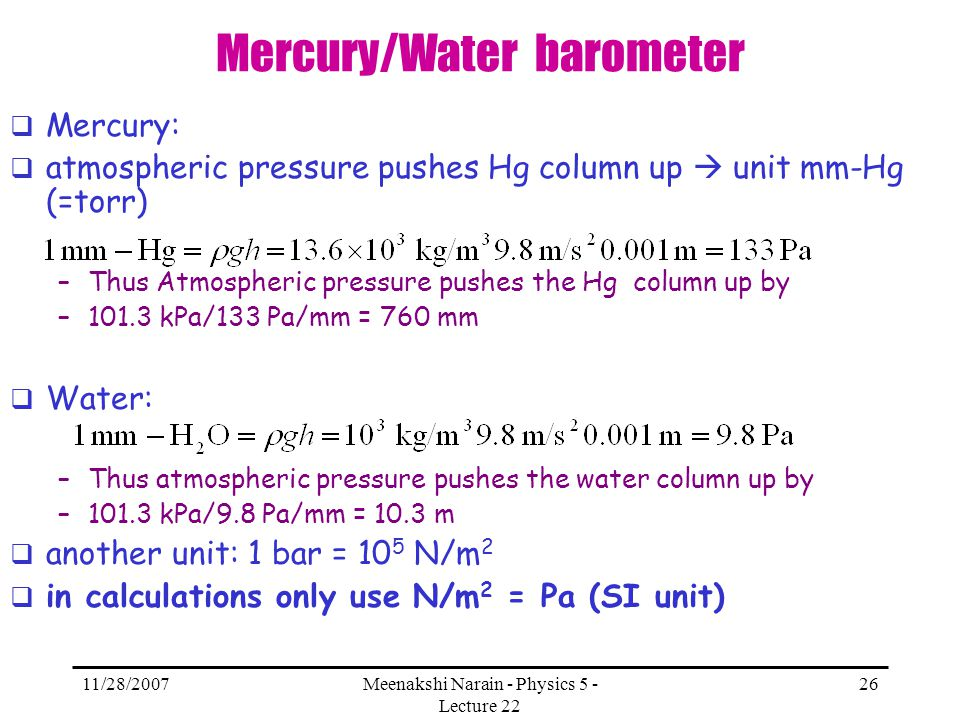Mercury/Water barometer
