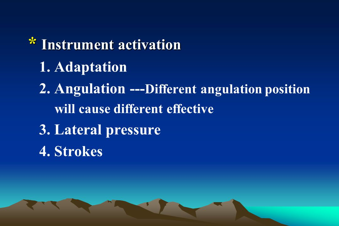 * Instrument activation