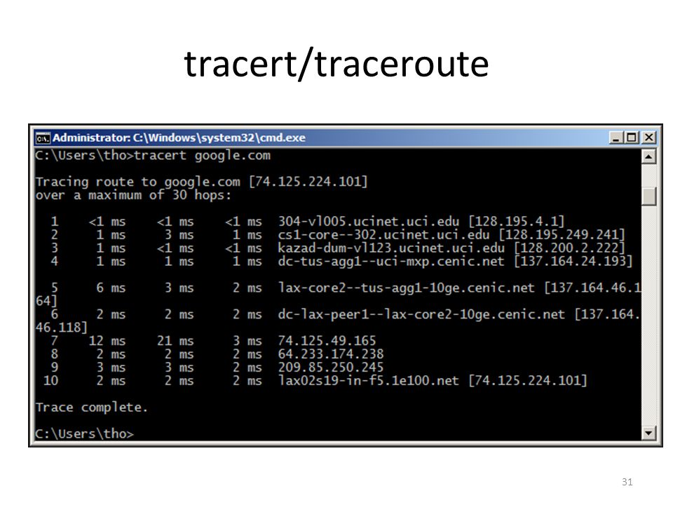 tracert/traceroute