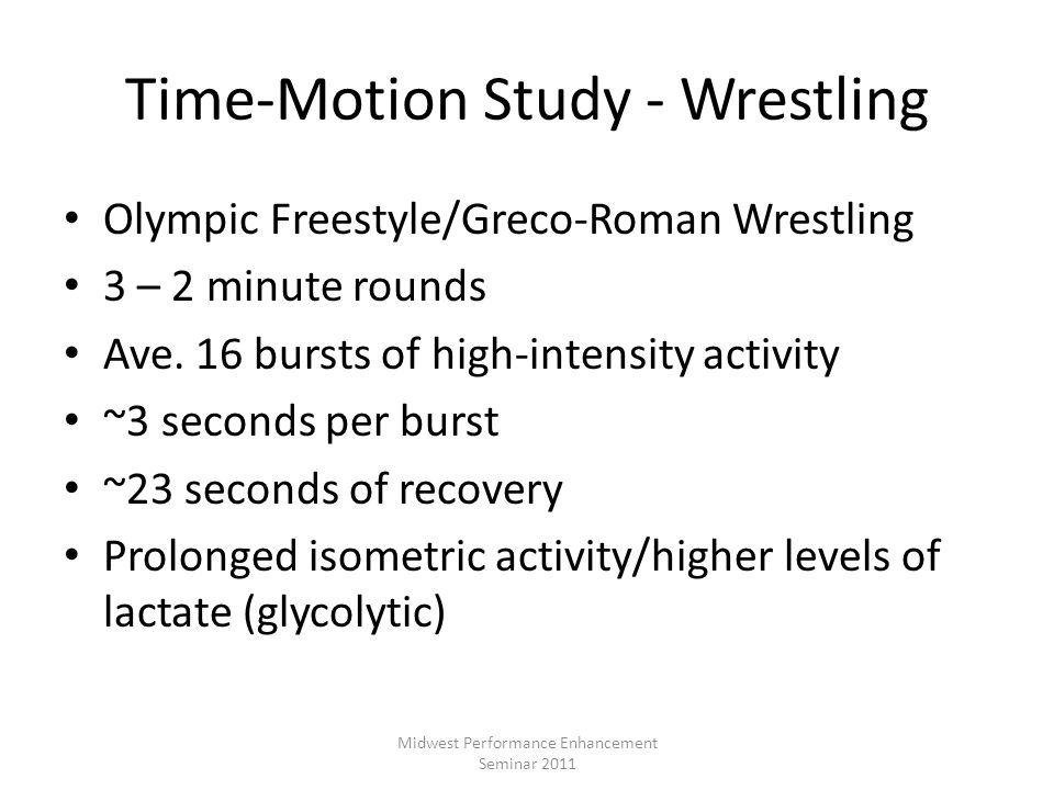 Time-Motion Study - Wrestling