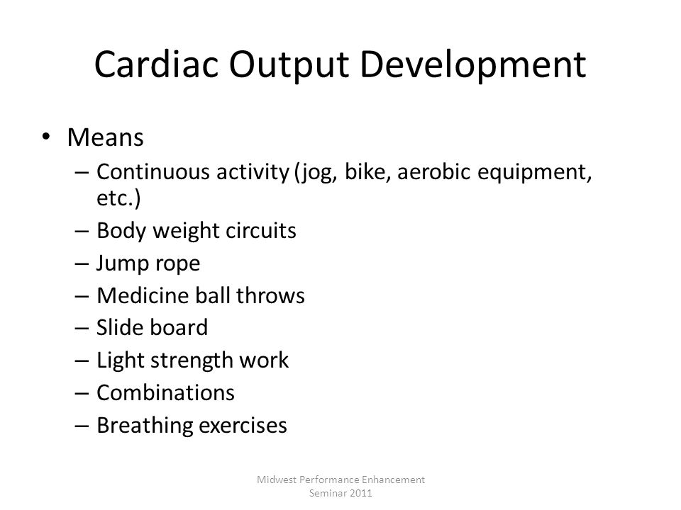 Cardiac Output Development