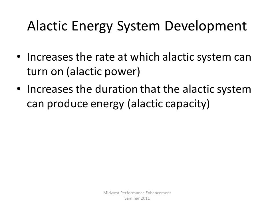 Alactic Energy System Development