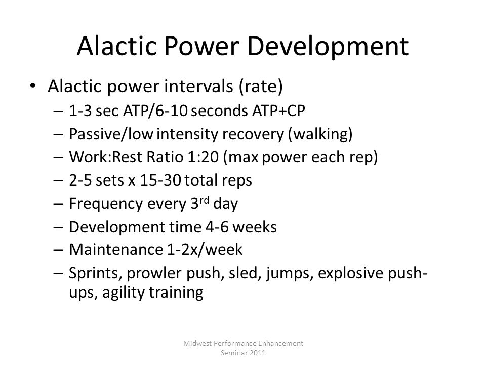 Alactic Power Development