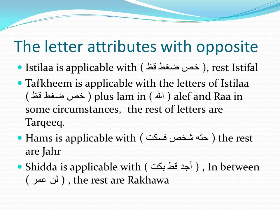 The letter attributes with opposite