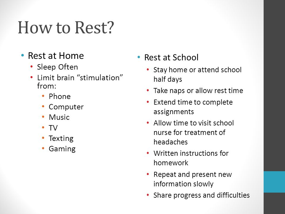 How to Rest Rest at Home Rest at School Sleep Often