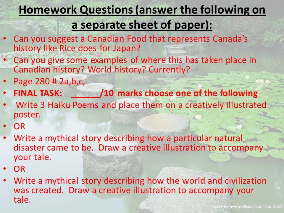 Homework Questions (answer the following on a separate sheet of paper):