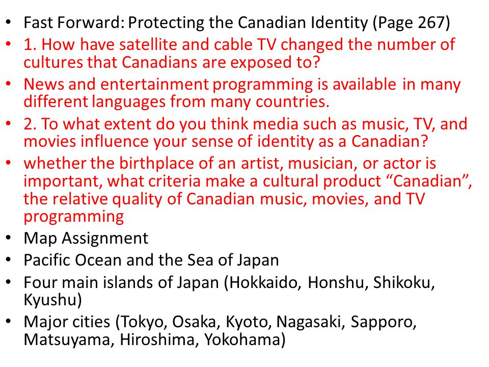 Fast Forward: Protecting the Canadian Identity (Page 267)
