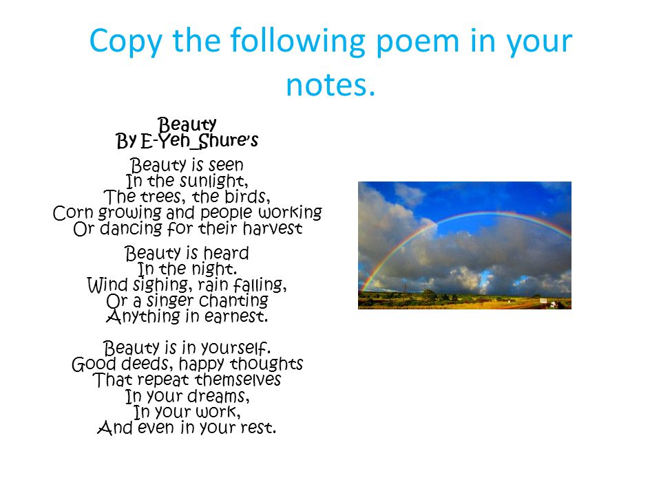Copy the following poem in your notes.