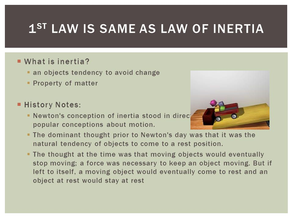 1st Law is same as law of inertia