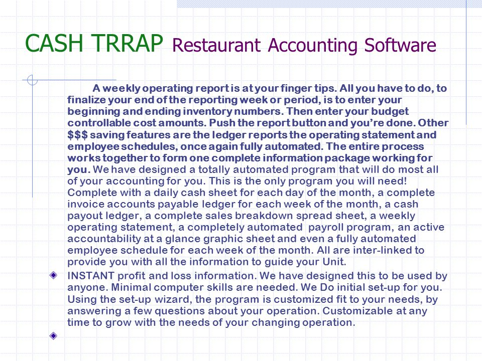 CASH TRRAP Restaurant Accounting Software