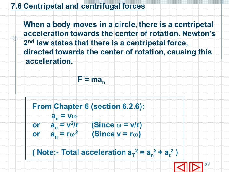 7.6 Centripetal and centrifugal forces