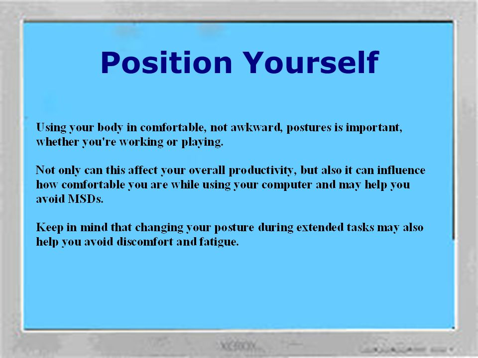 Position Yourself