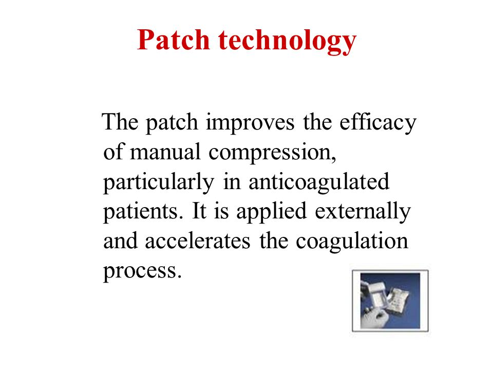 Patch technology