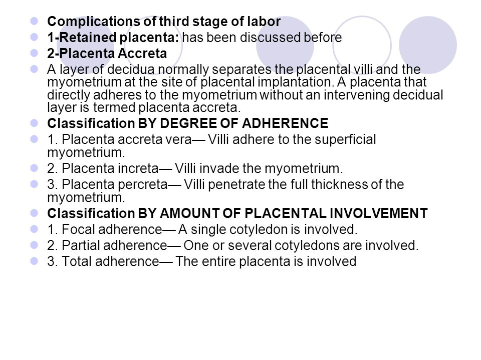 Complications of third stage of labor