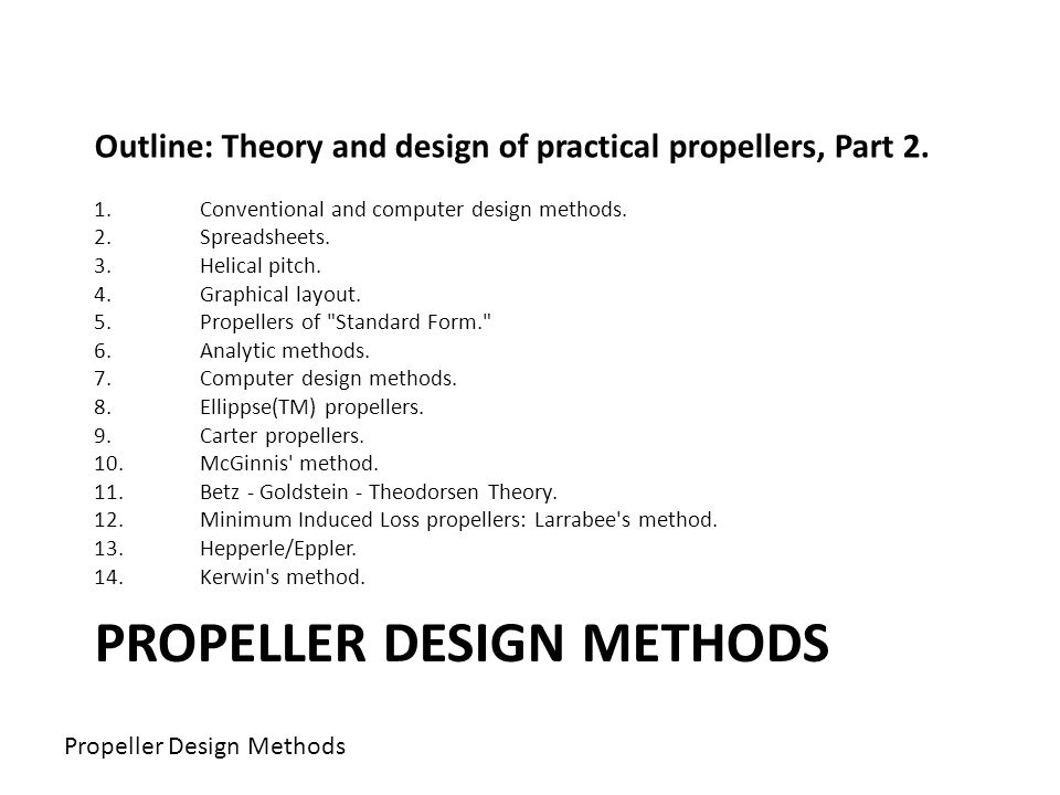 Propeller Design Methods