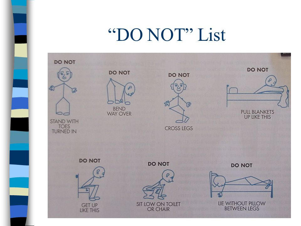 DO NOT List