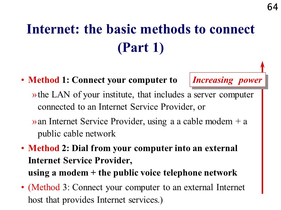 Internet: the basic methods to connect (Part 1)