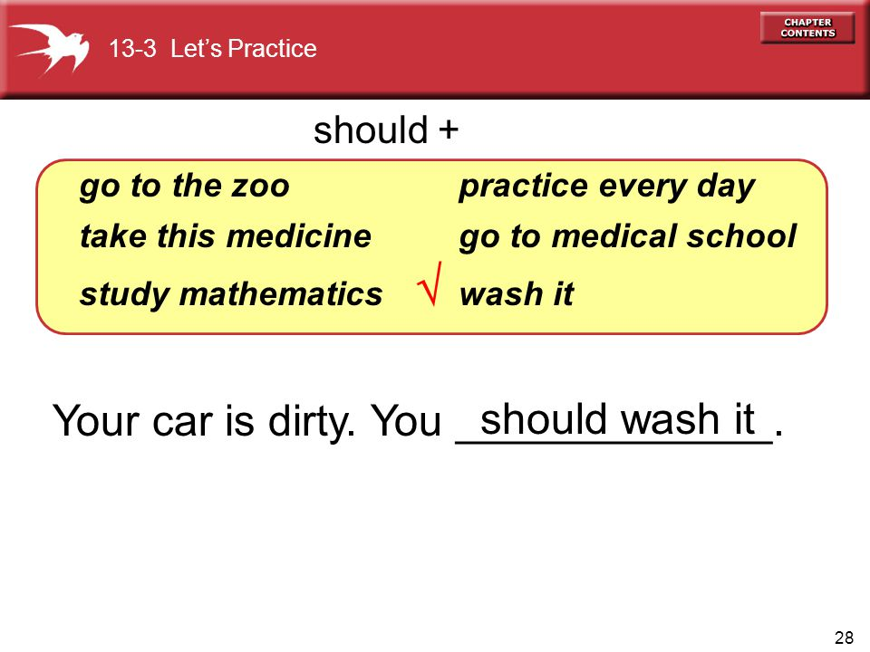  Your car is dirty. You _____________. should wash it should +