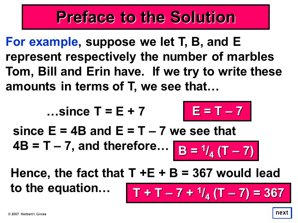 Preface to the Solution