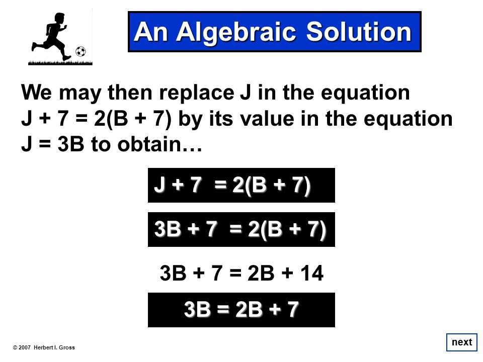 An Algebraic Solution We may then replace J in the equation