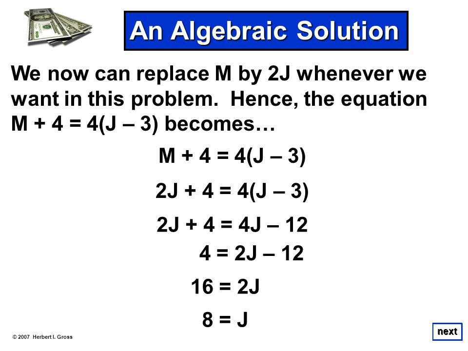 An Algebraic Solution We now can replace M by 2J whenever we want in this problem. Hence, the equation.