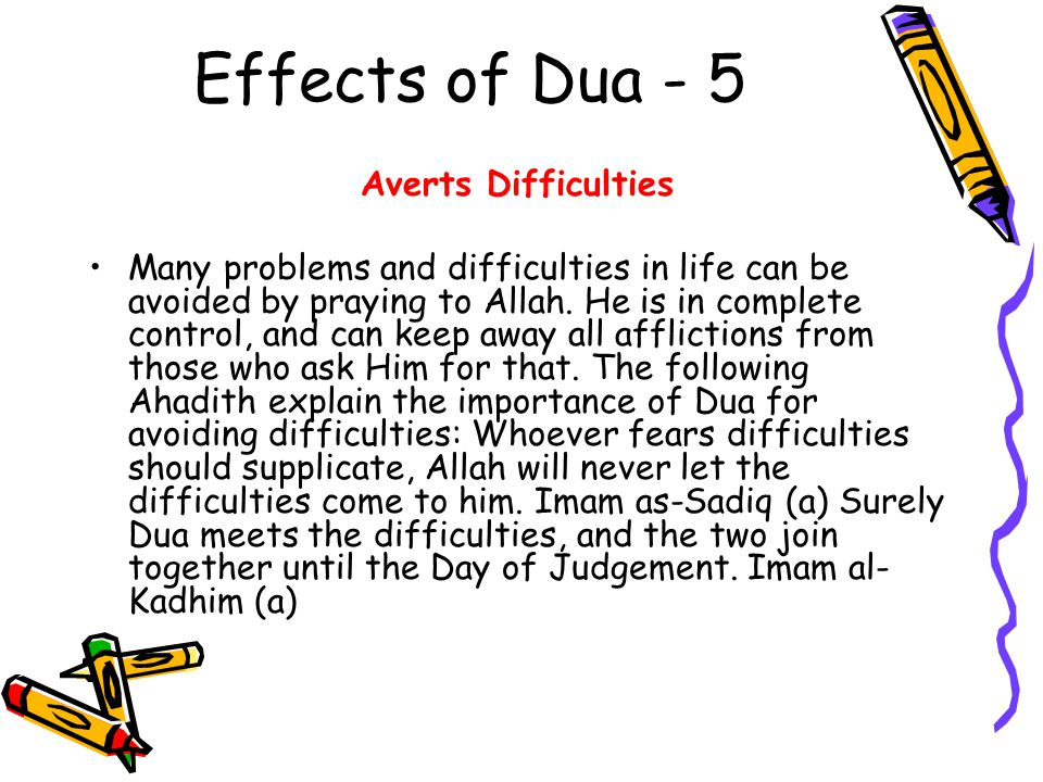Effects of Dua - 5 Averts Difficulties