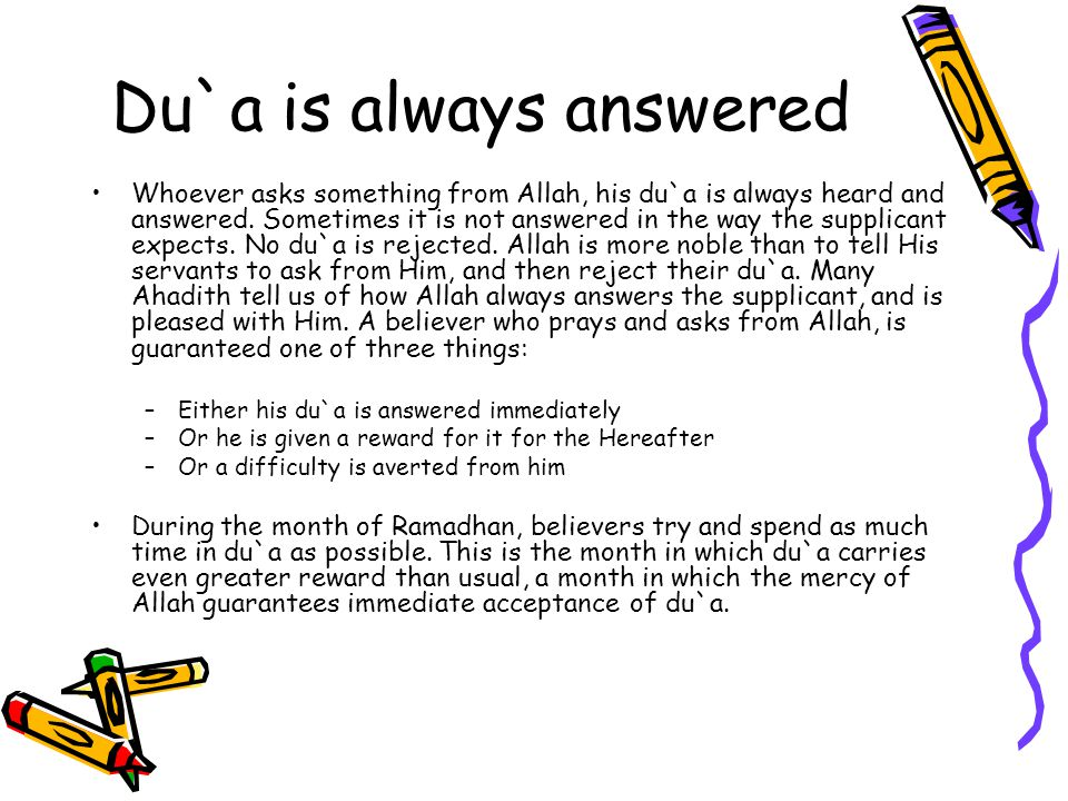 Du`a is always answered