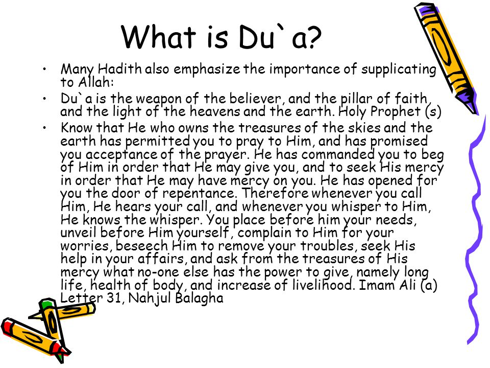 What is Du`a Many Hadith also emphasize the importance of supplicating to Allah:
