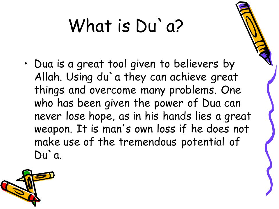 What is Du`a