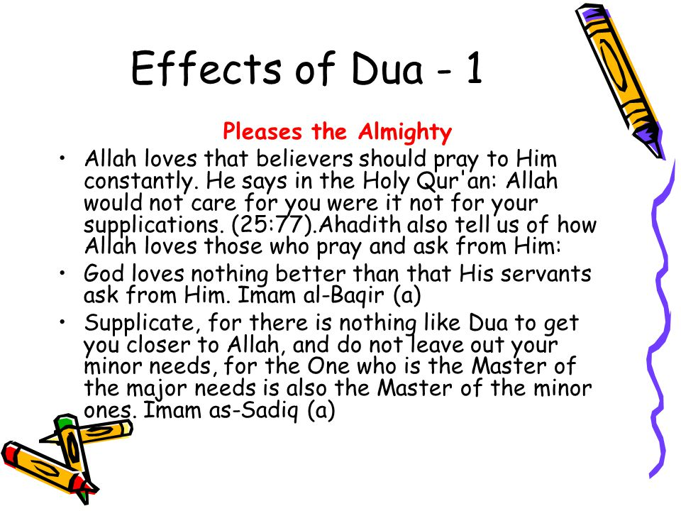 Effects of Dua - 1 Pleases the Almighty
