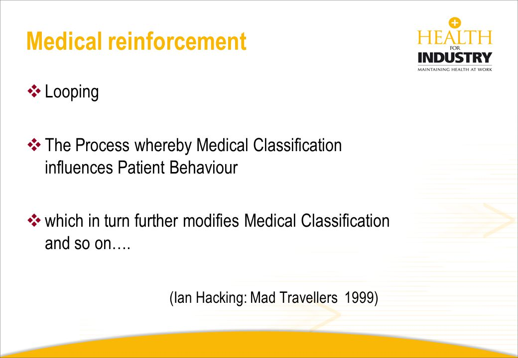Medical reinforcement