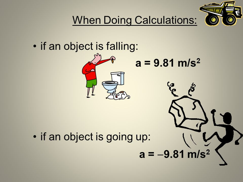 When Doing Calculations: