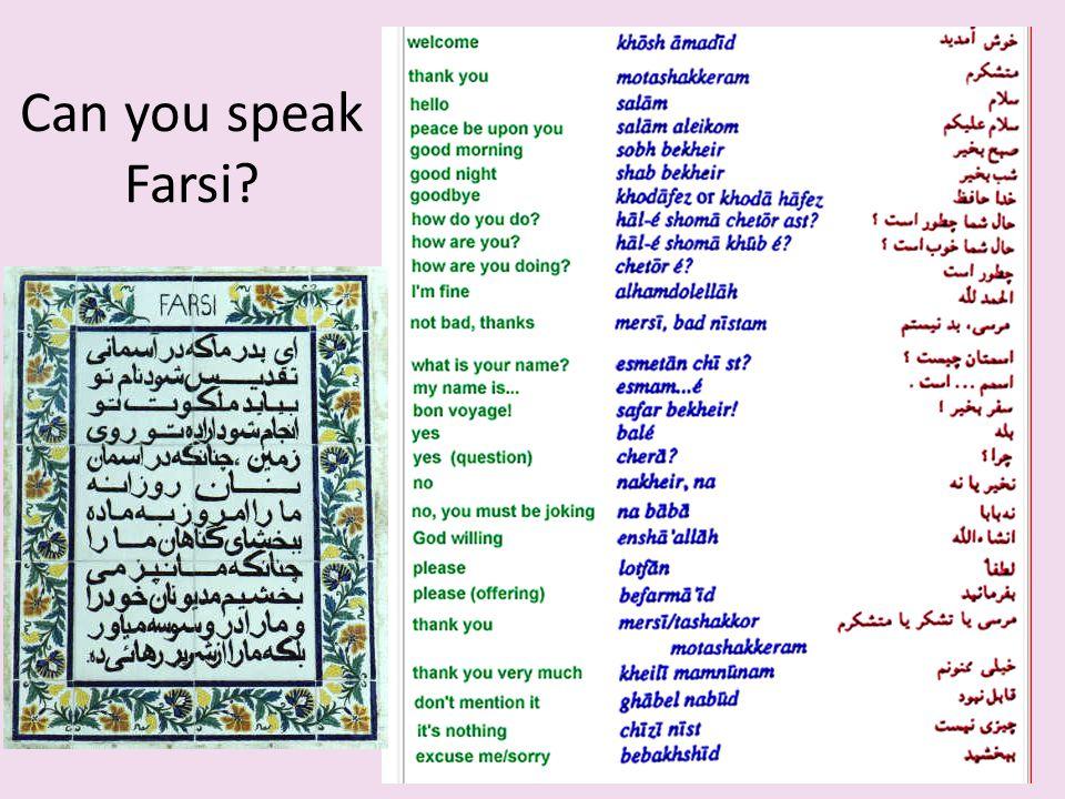 Can you speak Farsi