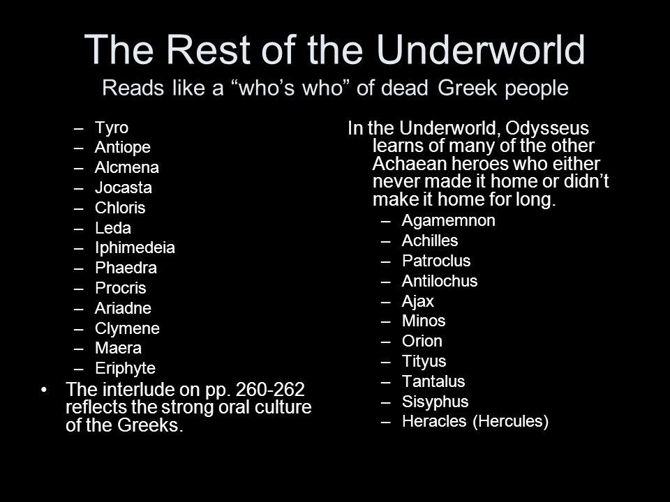 The Rest of the Underworld Reads like a who's who of dead Greek people