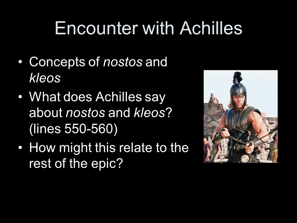 Encounter with Achilles