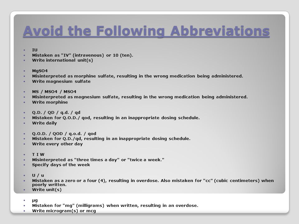 Avoid the Following Abbreviations