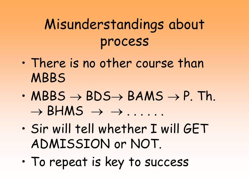 Misunderstandings about process