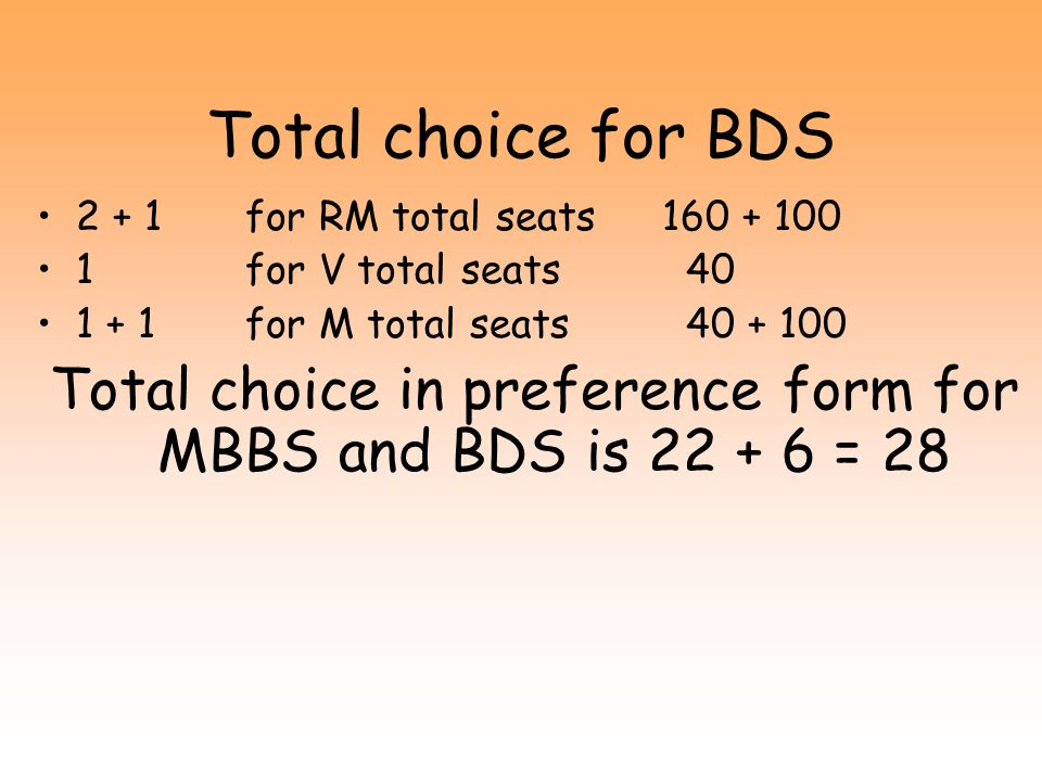 Total choice in preference form for MBBS and BDS is 22 + 6 = 28