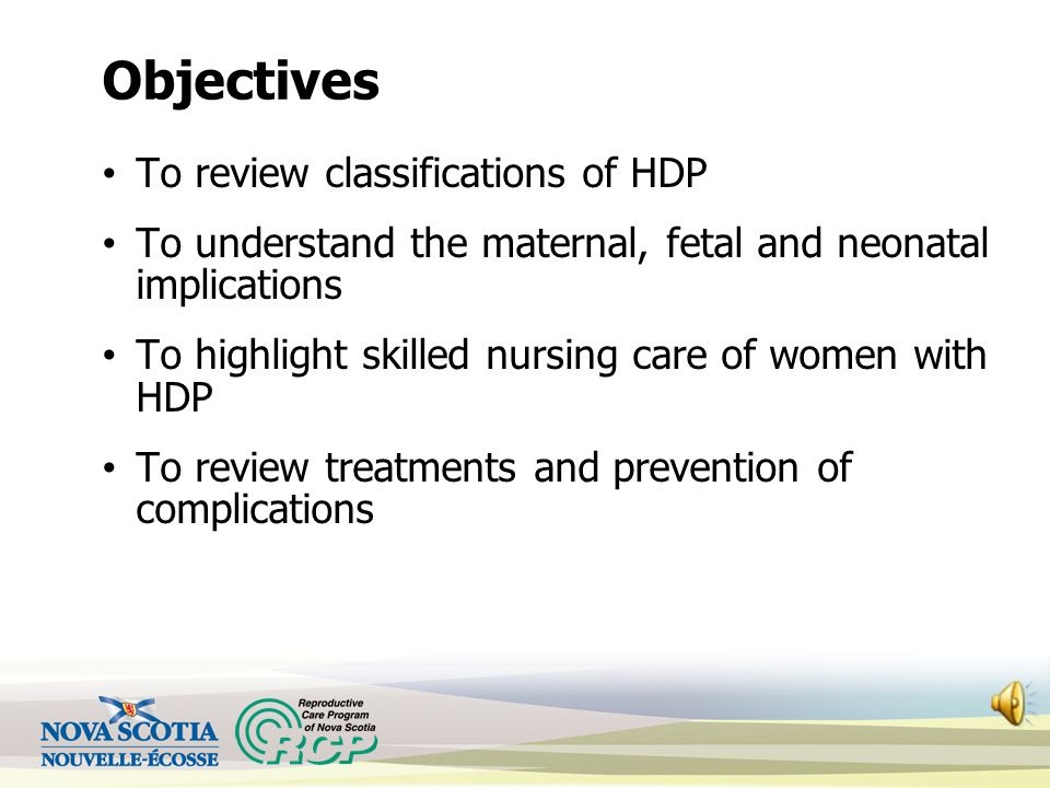 Objectives To review classifications of HDP